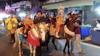 Thai Kids On Ponies At Umbrella Festival