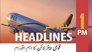 ARY News | Headlines | 1 PM | 19th September 2021