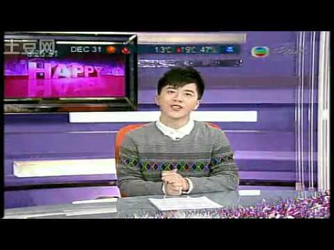 TVB 主持Benson 明珠臺娛樂新聞節目片斷 - YouTube