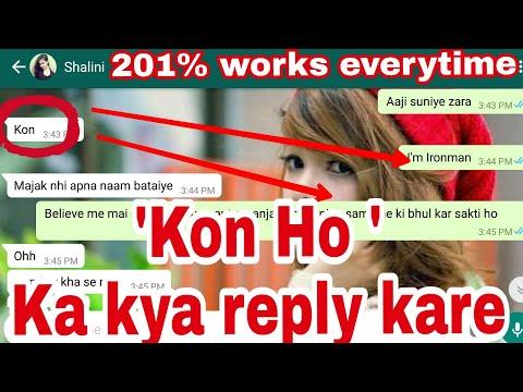' Aap Kon Hai ' Ka Kya Reply💬💌 Karen | 💝 Impress Girl On Chat | Best Replies Of ' Who Are You '