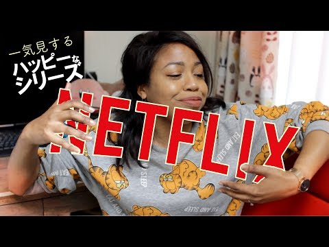 3 NETFLIX SHOWS From Japan To Binge Alone Now