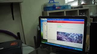조립PC  윈도우XP복구방법 3  컴퓨터포맷, 복구