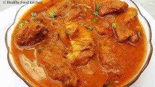 Butter Chicken Recipe - Chicken Recipe - Restaurant Style Butter Chicken - Butter Chicken in Tamil