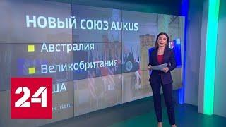 Швейцария отказалась закупать французские истребители - Россия 24 