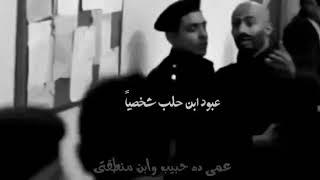 حالات واتس اب مصرية الاسطورة 2019/مش بنخاف لقينا حرب استنزاف 😑