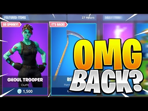 CONFIRMED The GHOUL TROOPER Skin RETURNS in Fortnite! Item Shop Today October 31 Countdown Live Now