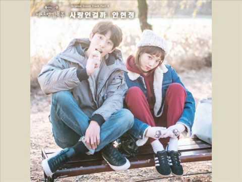 AHN HYUN JUNG - Is It Love? [HAN+ROM+ENG] (OST Weightlifting Fairy Kim Bok Joo) | Koreanlovers