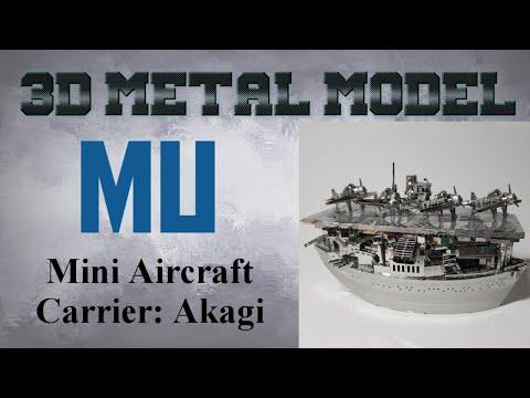 MU Build - Mini Aircraft Carrier: Akagi