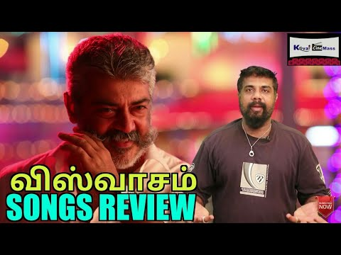 Viswasam Songs Review by Senthil | Ajith Kumar | Siva