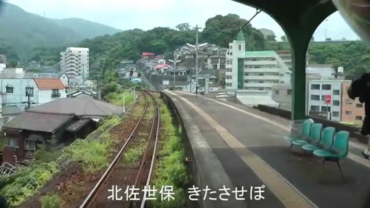 前面展望】 松浦鉄道 西九州線 ...