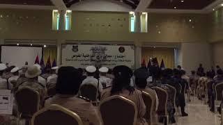 باشاغا: مشاركة وزارة الداخلية في اختصاصاتها أمر غـير مقبول