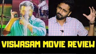 """VISWASAM MOVIE REVIEW """" Strictly for Family Entertainer """" 