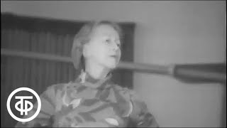 О балете. Галина Уланова. About ballet. Galina Ulanova (1978)