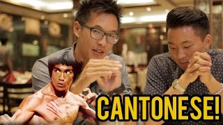 CANTONESE AMERICAN IDENTITY w/ @theWesleyChan Thumbnail