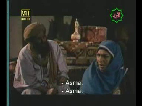 islamic movie imam ali as part 054 youtube