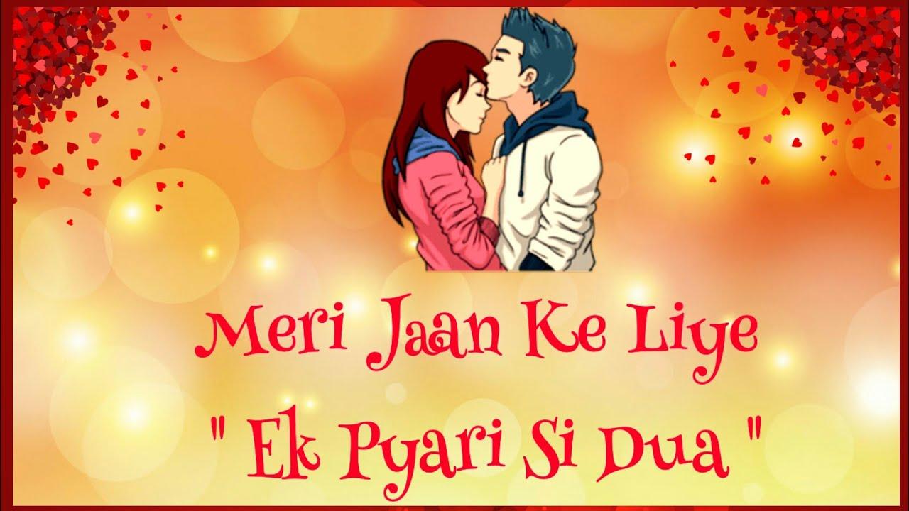 💕 Ek Pyari Si Dua Meri Jaan Ke Liye 💕| Cute Love Status for Partner 💕