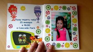 Говорящий пригласительный на детский День рождения(, 2016-01-30T15:52:18.000Z)