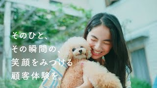 KARTE:小太郎とわたし