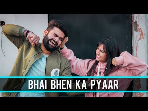 Bhen Bhai Ka Pyaar | Every Brother And Sister Relationship In World | Funny Video | RISEOFTHEBHAI's