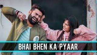bhai vs behan