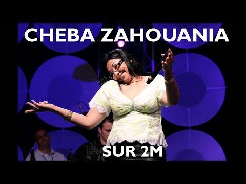 DANA TÉLÉCHARGER 2011 DANA DAYNI CHEBA ZAHOUANIA