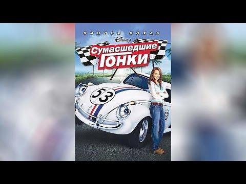 Мелодрамы 2016 российские новинки односерийные смотреть