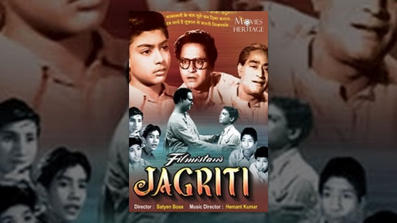 Jagriti (1954) Full Movie - Super Hit Old Bollywood Hindi Movie | Movies Heritage