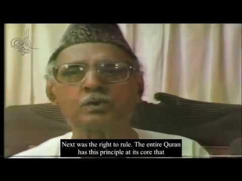 67 Surah Al Mulk Ayaat 5 - 6 Darse Quran by Allama Parwez with English Subtitles