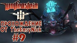 видео Прохождение для игры Wolfenstein 2009.