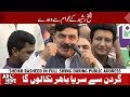 Sheikh Rasheed in full swing Election campaign 2018