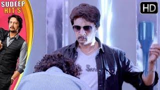 Sudeep Smart Warn to Villain | Best Scene of Kiccha Sudeep | Ranna Kannada Movie