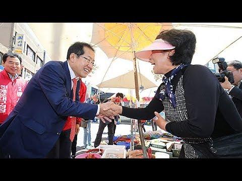 2018년5월21일 자유한국당 홍준표 당대표 부산 민생현장 방문 (재송시장, 구포시장)
