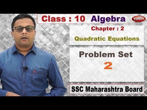 Class 10 | Maths | Algebra | Quadratic Equations | Problem Set 2