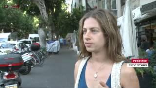 מבט - מה נשים שומעות מגברים כשהן הולכות ברחוב?