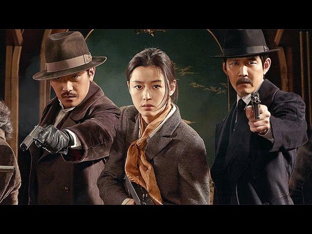 ASESINOS de Choi Dong-hoon (Trailer español)