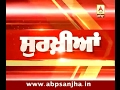 Headlines on ABP SANJHA
