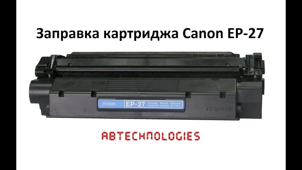 Canon ep 27 заправка инструкция