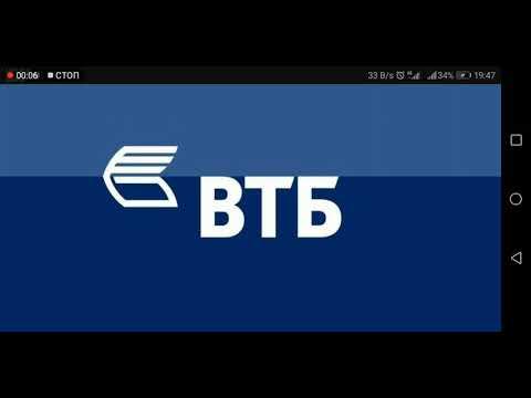 ВТБ-брокер. История из жизни. ВТБ-депозитарий.