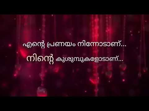 My Love Is To You Malayalam Romantic Status Youtube