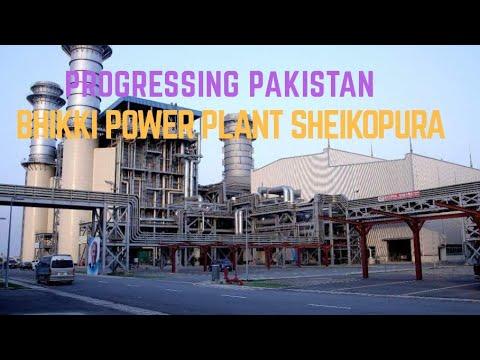 Bhikki Power Plant|Sheikopura|Punjab|Pakistan |World Record