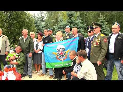 Открытие мемориала героям локальных воин Обнинск 24.08.2013
