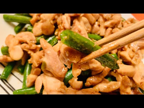 Easy Stir Fry Chicken And Green Beans Recipe