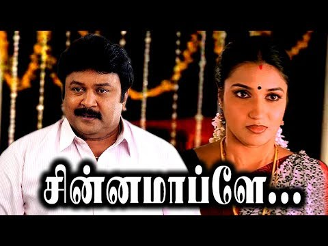 Chinna Mapillai Full movie # Tamil Super Hit Movies # Tamil Comedy Full Movie # Prabhu # Sukanya