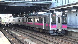 【4K】JR奥羽本線 普通列車701系電車 弘前駅発車