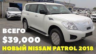 Новый Nissan Patrol 2018. Ответ Ниссан Патрол на Toyota Landcruiser 200 V6