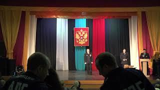 Торжественное мероприятие, посвящённое Дню сотрудника органов внутренних дел