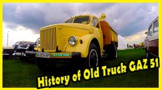 History of Old Soviet Trucks 2018. Russian Truck GAZ 51 Documentary. Old Car Land 2018