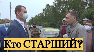 Дегтярёв в Хабаровске пообщался с людьми и ответил на ОСТРЫЕ вопросы