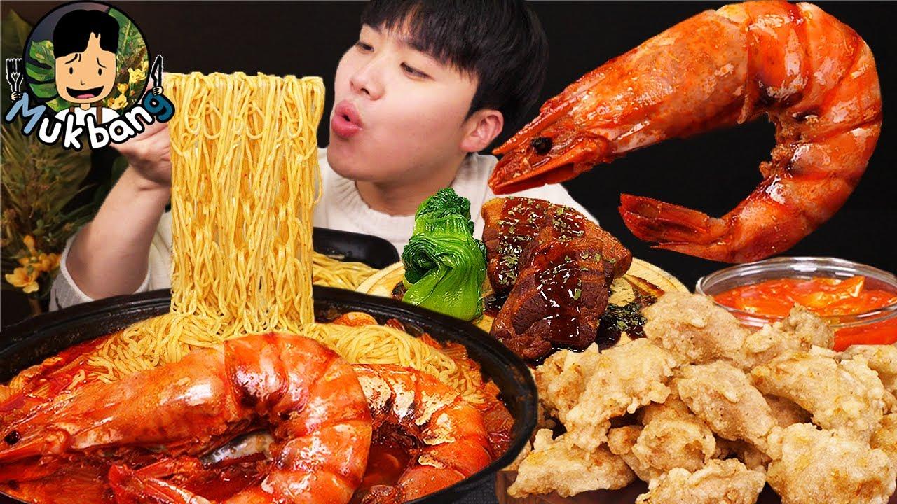 ASMR MUKBANG 해물 짬뽕 & 동파육 & 탕수육 FIRE Noodle & GIANT SHRIMP & FRIED PORK EATING SOUND!
