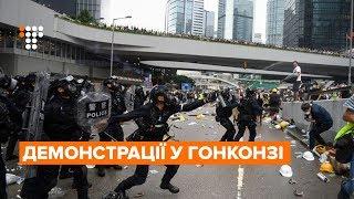 Протести в Гонконзі: чи піде влада на поступки?